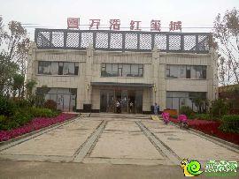 万浩红玺城工地实景图(2016.7.14)