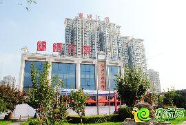 锦绣江南售楼部实景图