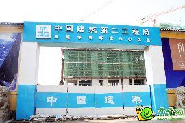 环球中心工地实景图(2016.08.28)