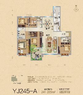 YJ245-A户型 建筑面积约285�O
