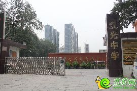 碧桂园・天玺