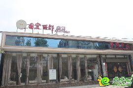丽都嘉园售楼处(2016.8.29)