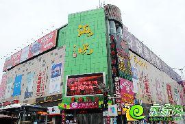 海悦广场实景图