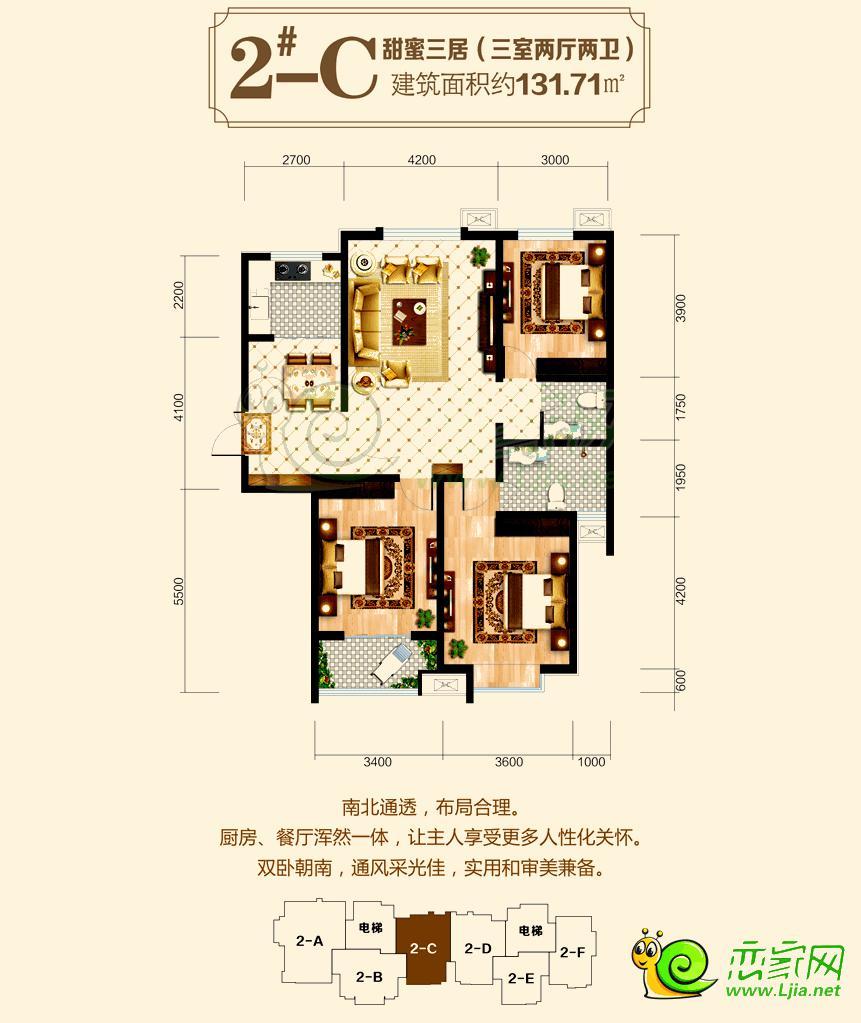 东方新城二期2#楼131㎡