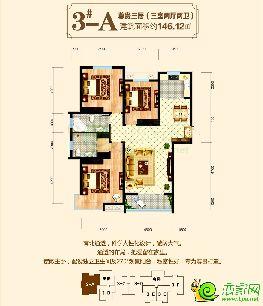 东方新城二期3#楼146�O
