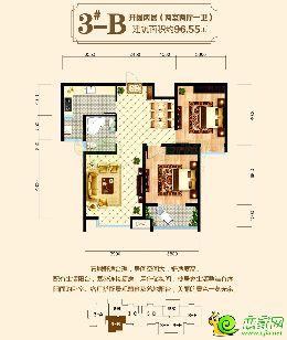 东方新城二期3#楼96.55�O