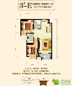 东方新城二期3#楼89.16�O