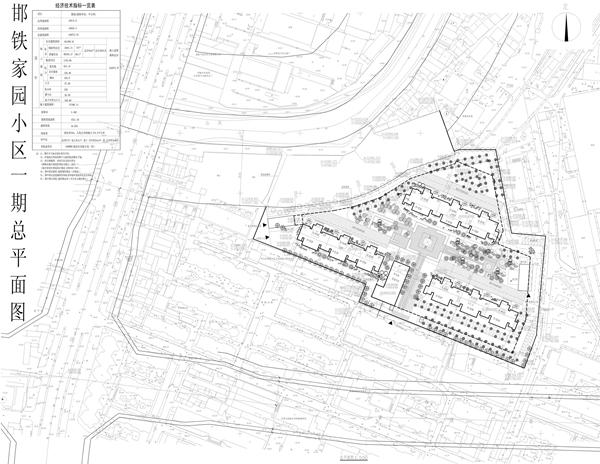为便于群众参与城市规划管理,保证城市规划顺利实施,依据河北省住建厅《关于加强和完善城市规划公示公布工作的通知》,我局对该项目规划设计方案总平面图进行批前公示,相关查询还可登录邯郸城乡规划在线网站(http://www.hdgh.gov.cn/)。公示期间如您对该项目方案有不同意见,请及时向邯郸市城乡规划局反馈。