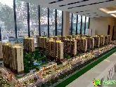 万浩新城售楼部开放(2016.9.25)