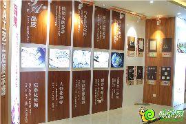 恒大·翡翠华庭企业文化展示