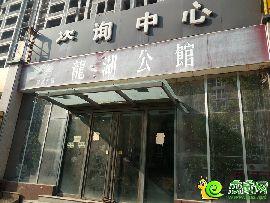 龙湖公馆实景图(2016.9.5)