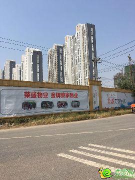 荣盛江南锦苑一期(2016.9.21)
