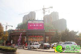 阳光新卓广场咨询中心(2016.11.8)