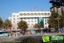 邯郸市公共交通总公司