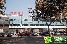 站南旺角(2016.11.26)