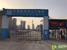 万浩俪城东区实景(12.23)