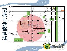 荣盛城区位图