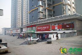 锦绣江南商铺实景图(2017.2.15)