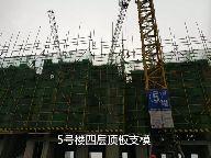 澜湾施工实景(2017.3.27)
