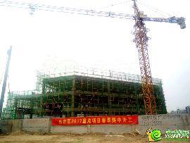 大美如園工程實景(2017.4.13)