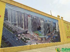 国瑞万达广场宣传图