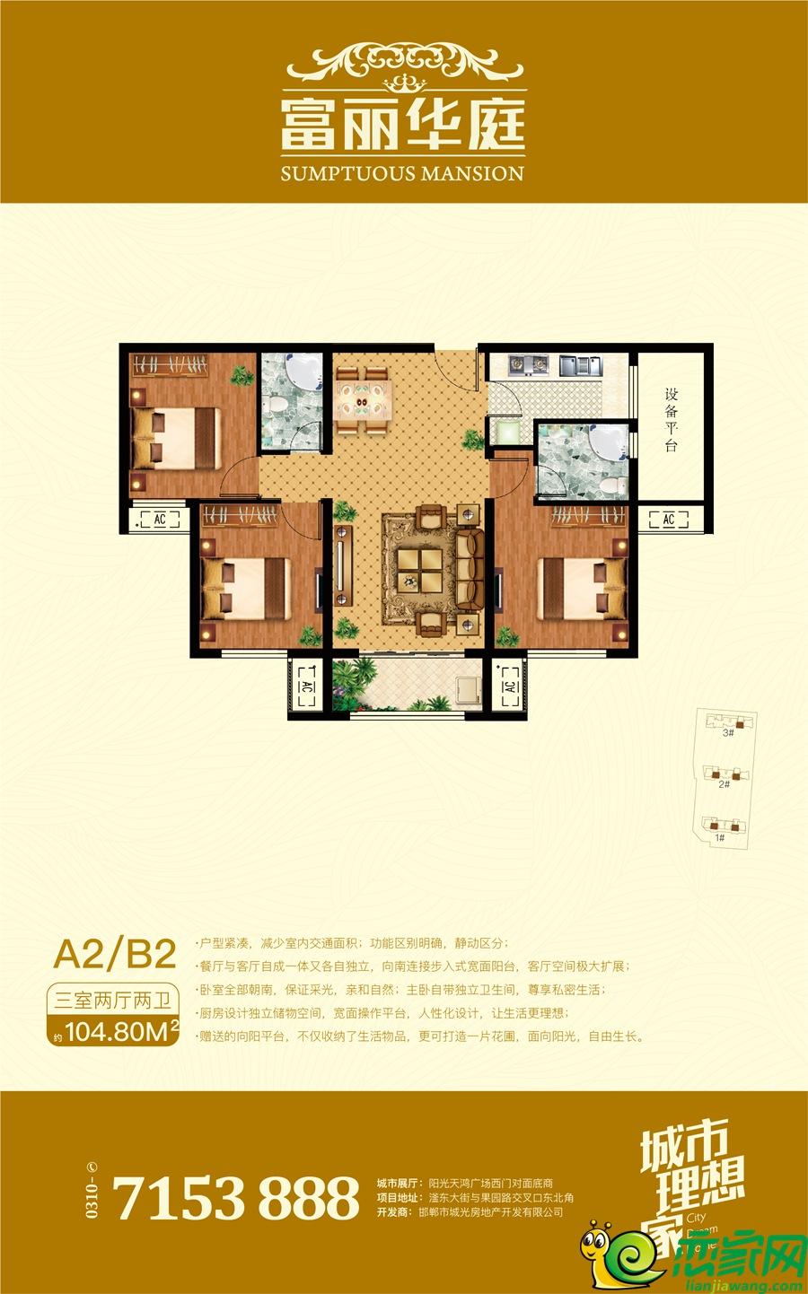 A2/B2