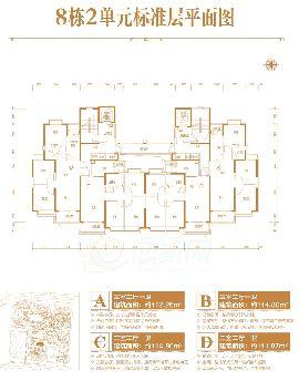8栋2单元标准层平面图