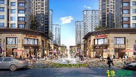 荣盛城商业街效果图