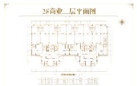 2号楼商业二层平面图