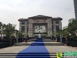 北湖十六峯实景图(2017.6.18)