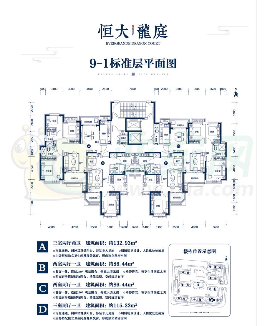 9-1标准层平面图