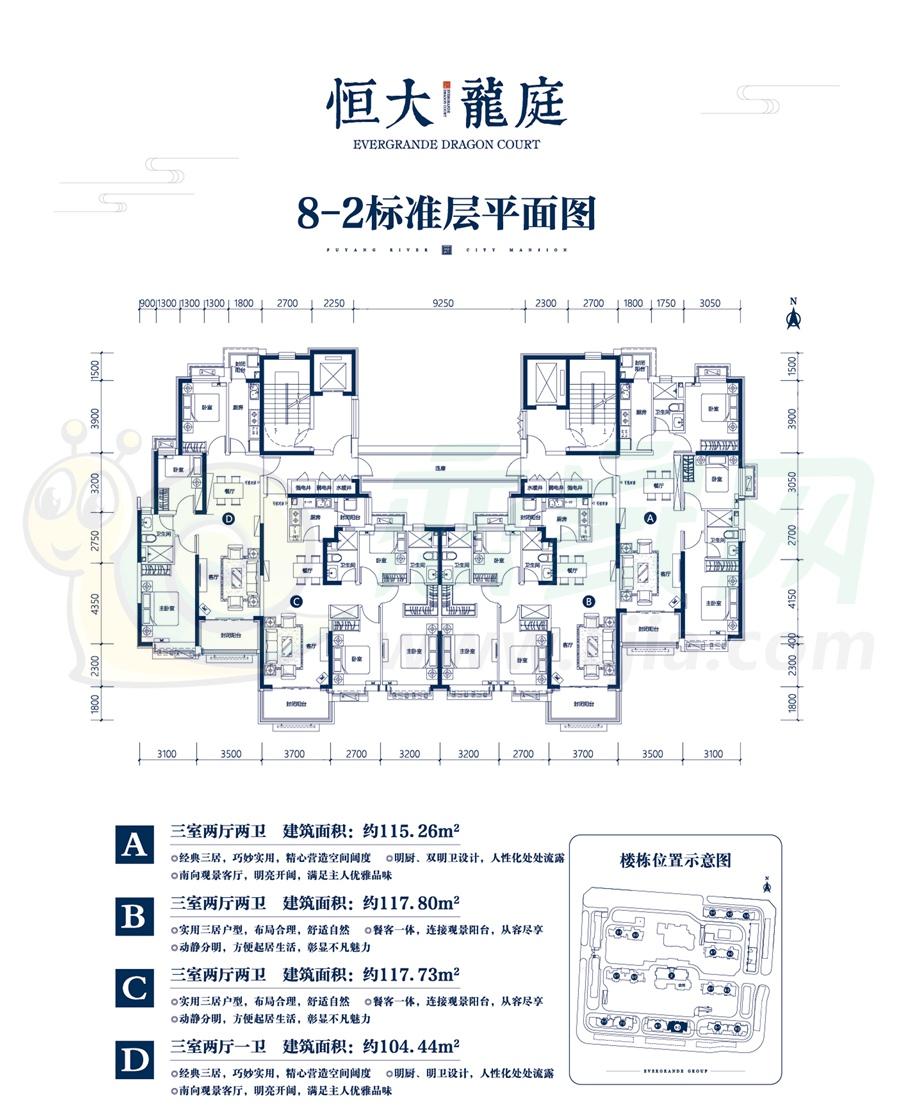 8-2标准层平面图