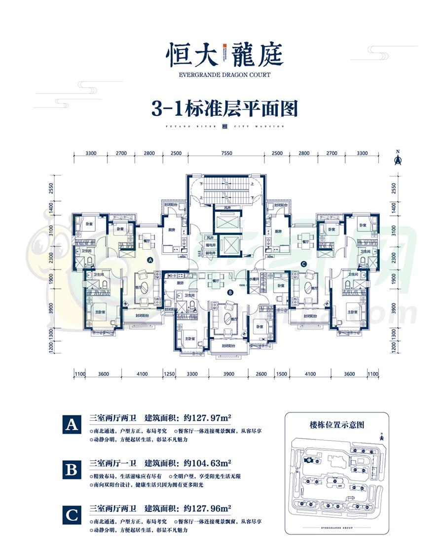 3-1标准层平面图