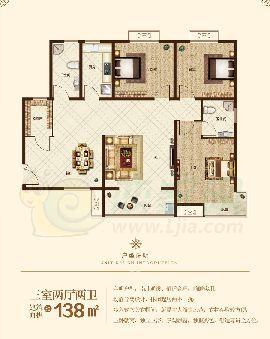 5#138�O三室两厅两卫