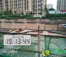 美的拉德芳斯工地实景图(2017.8.1)