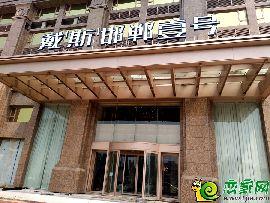 戴斯邯郸壹号实景图(2017.8.4)