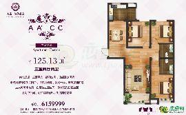 紫御豪庭1#125.13�O