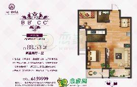 紫御豪庭2#88.53�O