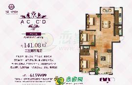 紫御豪庭3#141.08�O