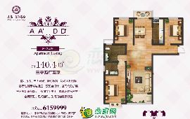 紫御豪庭6#140.4�O