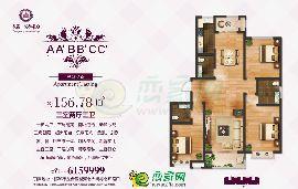 紫御豪庭5#156.78�O