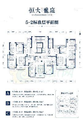 5-2标准层平面图