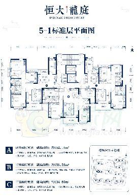 5-1标准层平面图