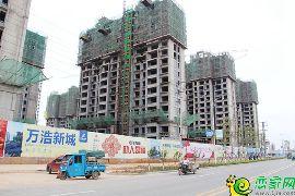 万浩新城工地实景图(2017.9.9)