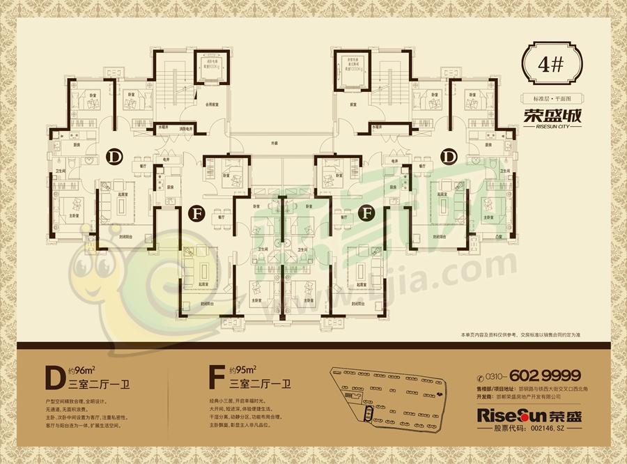 4号楼标准层平面图