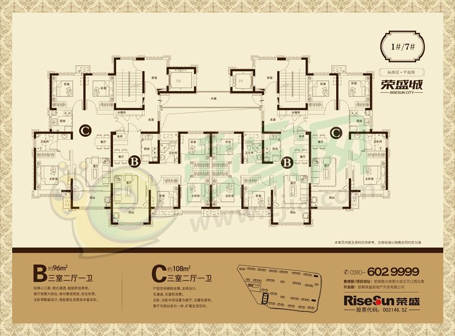 1号楼7号楼标准层平面图
