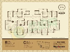 2号楼3号楼标准层平面图