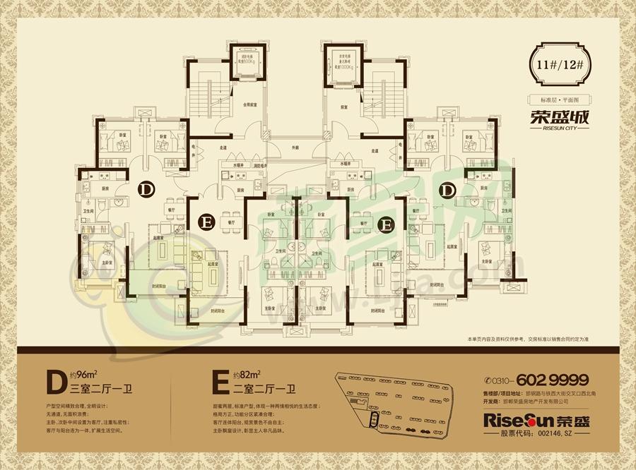 11号楼12号楼标准层平面图
