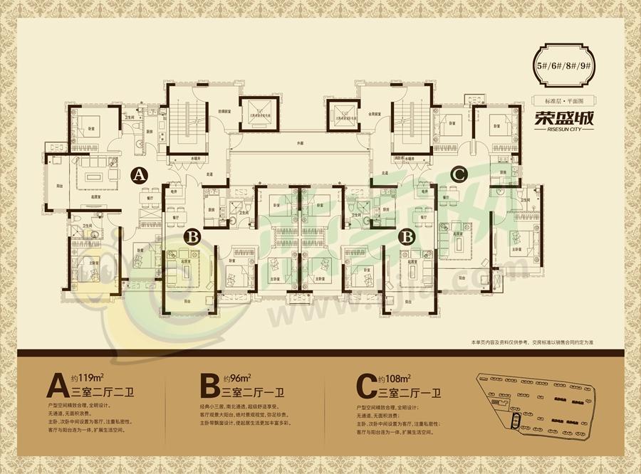 5号6号8号9号楼标准层平面图