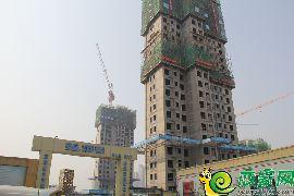 荣盛观邸工地(2017.9.11)
